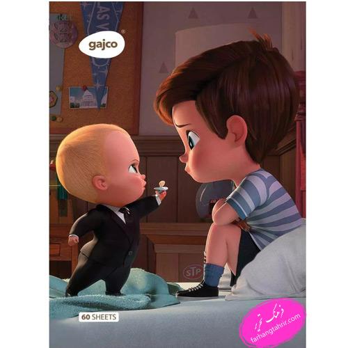 دفتر 60 برگ طرح the bos baby