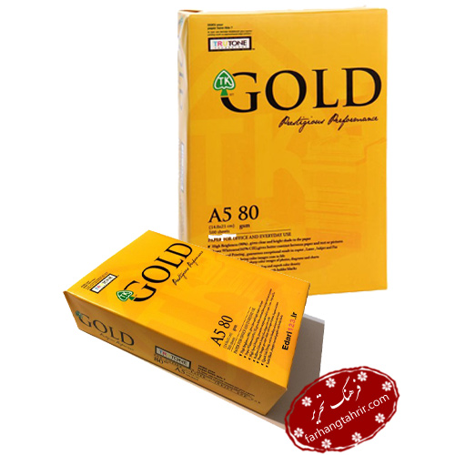 کاغذ تحریر گلد (gold) A5