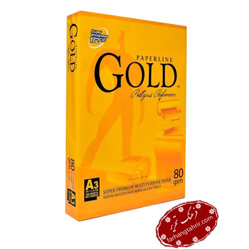 کاغذ تحریر گلد (gold) A3