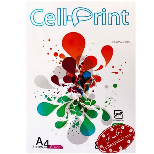 کاغذ تحریر (cell print)
