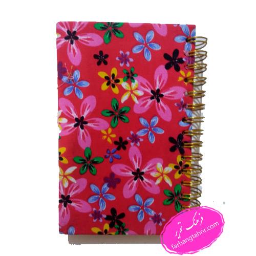 دفترچه یادداشت جلد پارچه ای