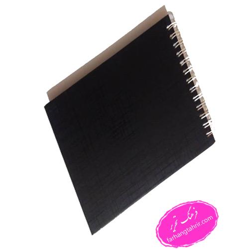 دفترچه یادداشت جلد مشکی