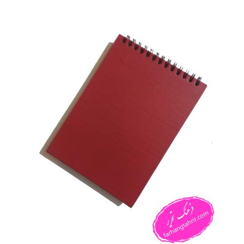 دفترچه یادداشت جلد زرشکی