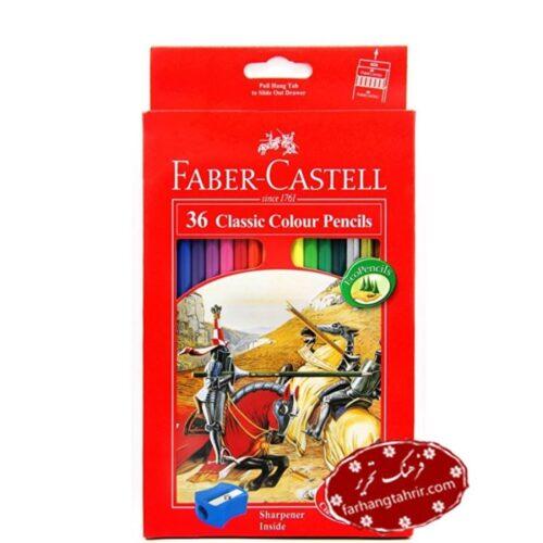 مداد رنگی ۳۶ رنگ جعبه مقوایی کلاسیک فابرکاستل