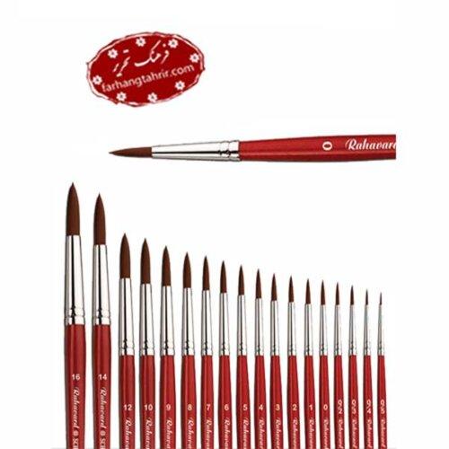 قلم مو رهاورد سرگرد دسته قرمز مدل 1375
