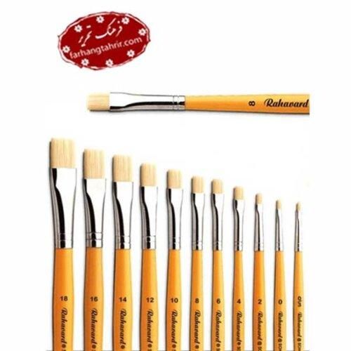 قلم مو سر تخت رهاورد کد 1379