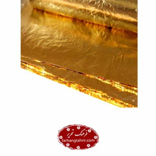 ورق طلا A5 بسته بندی ۱۰۰ عددی