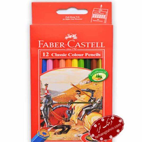 مداد رنگی ۱۲ رنگ جعبه مقوایی فابر کاستل