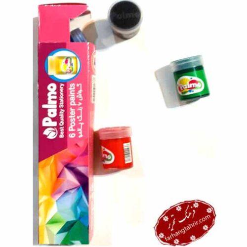 گواش 6 رنگ پالمو Palmo