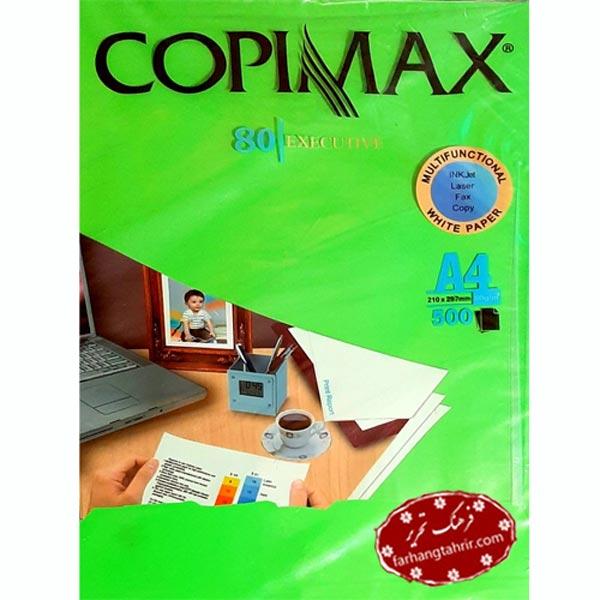کاغذ رنگی A4 کپی مکس COPYMAX