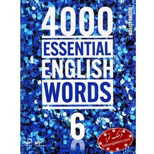 Essential English Words 6