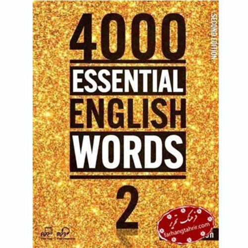 Essential English Words 2