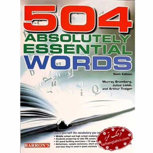 ۵۰۴ واژه ضروری زبان انگلیسی به همراه ترجمه فارسی