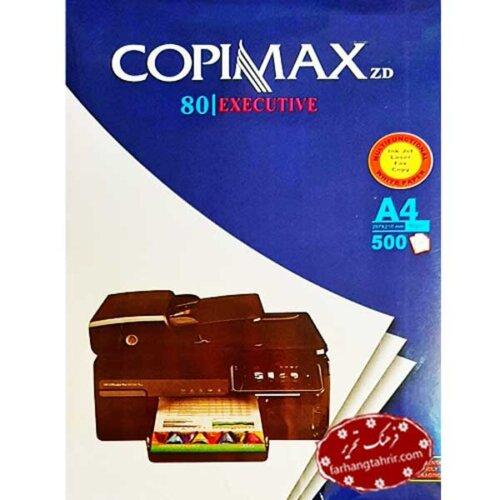 کاغذ A4 کپی مکس 80 گرمی COPYMAX