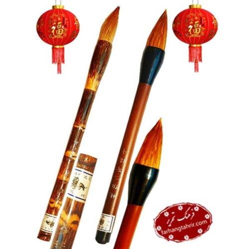 قلم های هنری حرفه ای چینی