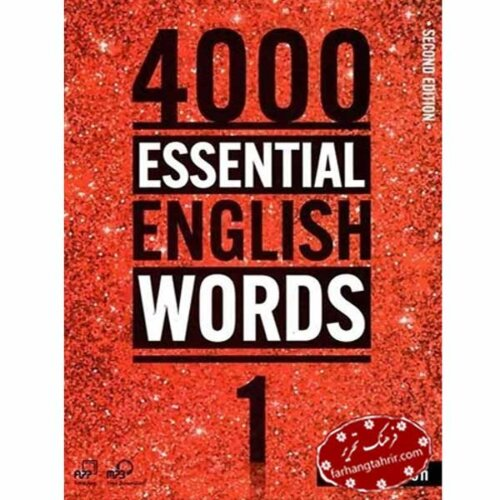 Essential English Words 1