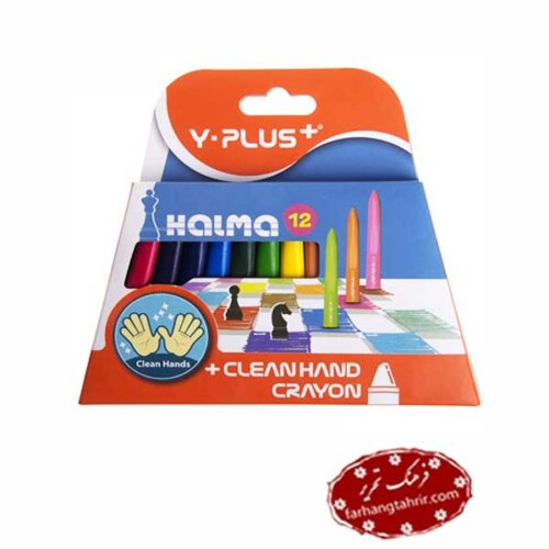 پاستل 12 رنگ وای پلاس مدل Halma